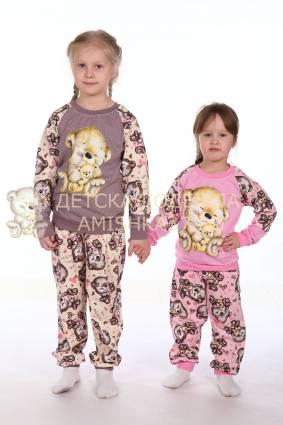"""Пижама 85.1П (""""Стиляги"""")"""