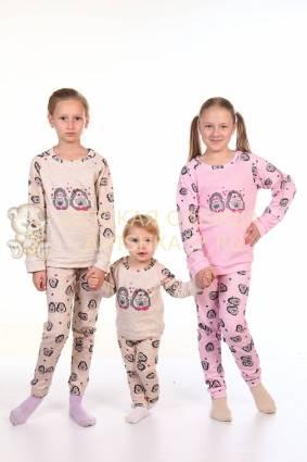 """Пижама 85.3Д (""""Стиляги"""")"""