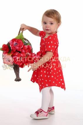 """Платье 190.6 (""""Углы"""")"""